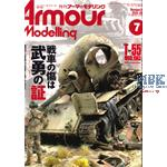 Armour Modeling Juli 2020  (Vol.249)