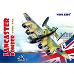 Lancaster Bomber - Egg Plane