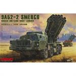 Russian Long Range Rocket Launcher 9A52-2 Smerch