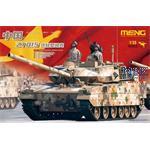 PLA ZTQ15 Light Tank