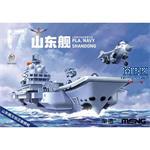 Warship Builder - PLA Navy Shandong