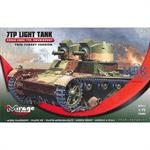 LIGHT TANK 7TP TANK / TWIN TURRET