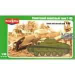 Soviet light tank T-90