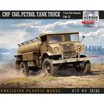CMP C60L Petrol Tank 3 to Cab 13