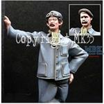 "French Railwayman ""Jean""  1:35"
