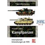 Kampfpanzer - Internat. Entwicklungen seit 1970