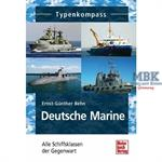 Typenkompass Deutsche Marine der Gegenwart