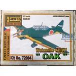 """Watanabe K10W1 """"Oak"""""""