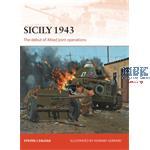Campaign: Sicily 1943
