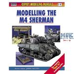 Modelling the M4 Sherman