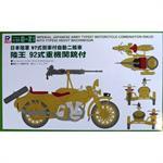 "IJN Type 97 Motorcycle comb. ""Rikuo"" w/ heavy MG"
