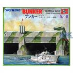 WWII German Navy Bunker
