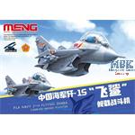 PLA Navy J-15 Flying Shark  Egg Plane