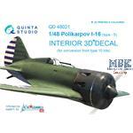 I-16 type 10  3D-Printed & coloured Interior