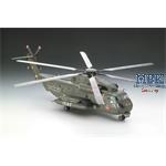 CH-53 GS/ G