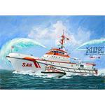 Search&Rescue Vessel HERMANN MARWEDE Platinum Edt.