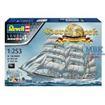 GORCH FOCK - 60th Anniversary 1:253