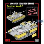 Panther Ausf.F upgrade solution