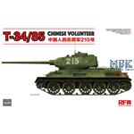 T-34/85 No.183 Factory Chinese Volunteer