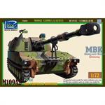 M109A2 155m Self-Propelled Howitzer
