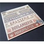 Shop / business signs on real wood - France set 5