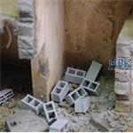 Concrete bricks No.2 (1/35)