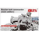 Modern Russian Tank commander