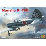 Manshu Ki-79B