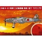 Ki-61-I Tei Silver Wing