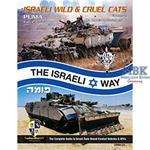 Israeli Wild & Cruel Cats: Puma Volume 2