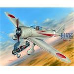"Nakajima Ki-27Kó Nate ""Nomonhan Aces"""