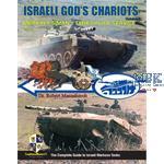 Israeli Gods Chariots Merkava Siman 1 Tanks Part 2