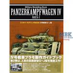 Panzerkampfwagen Ausf. G-J Military Modelling Book