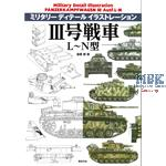 Panzer III Ausf.  L-N Military Detail Illustration