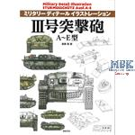 StuG Ausf A-E    Military Detail Illustration