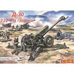 D-30 122mm Haubitze