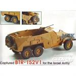 IDF BTR-152V1 Captured troop-carrier Israel