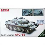 South Lebanese Army APC-55