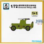 Willys Armoured Jeep (2in1)