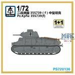Panzer Kampfwagen  35s 739 (f) 1/72