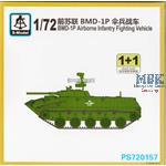BMD-1P Airborne Infantry Fighting Vehicle