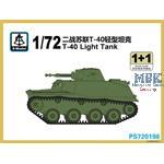 T-40 Light Tank  1/72