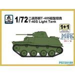 T-40S  Light Tank  1/72