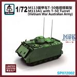 M113A1 APC with T-50 turret -- Limitiert --