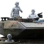 Bundeswehr Tank Crew