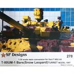 T-80UM-1 Bars(Snow Leopard) m1997 w/Arena