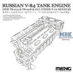 RUSSIAN V-84 TANK ENGINE