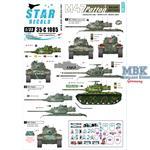 M47 Patton # 1. Balkan