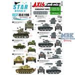 Axis Tank mix # 6.