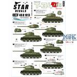 T-34-85 Medium Tank. Red Army.